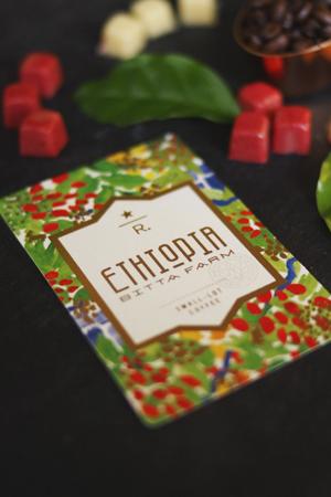 ethiopia bitta farm