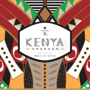 Kenya Kaganda
