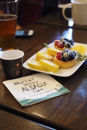 National coffee day tasting; Hacienda Alsacia