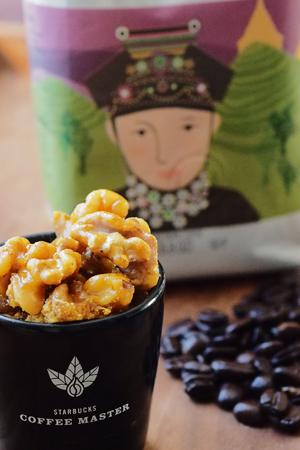 Starbucks Muan Jai blend