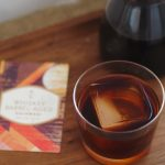 Whiskey Barrel Aged Sulawesi with cold brew caramel